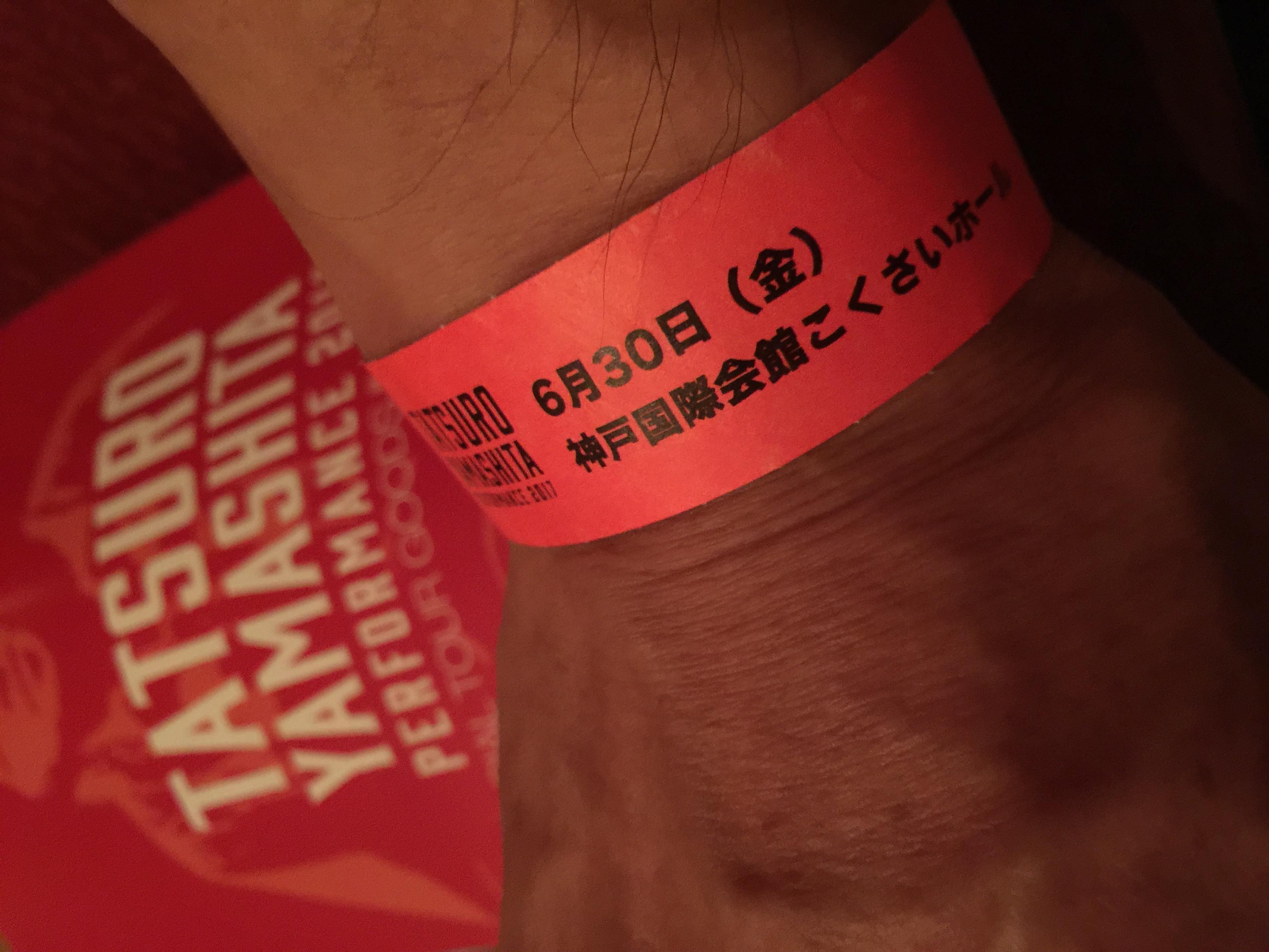 山下達郎PERFORMANCE 2017神戸国際会館リストバンド